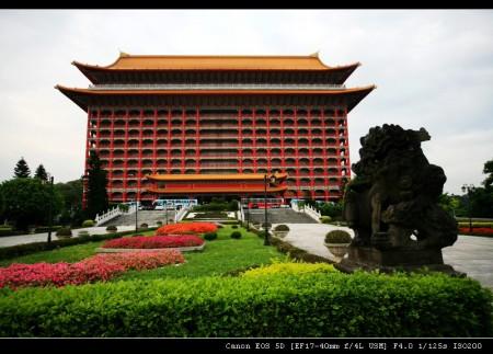 图片:台北圆山饭店