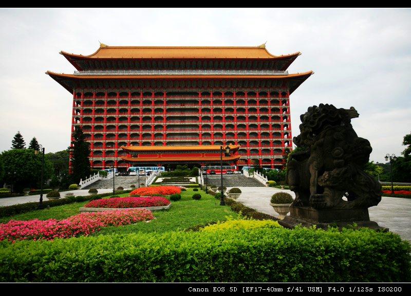 台湾风光:台北圆山饭店