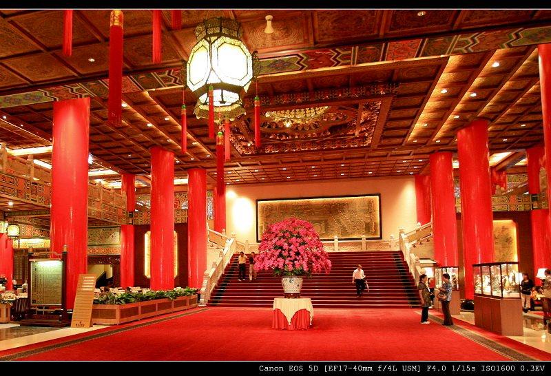 台北圆山饭店