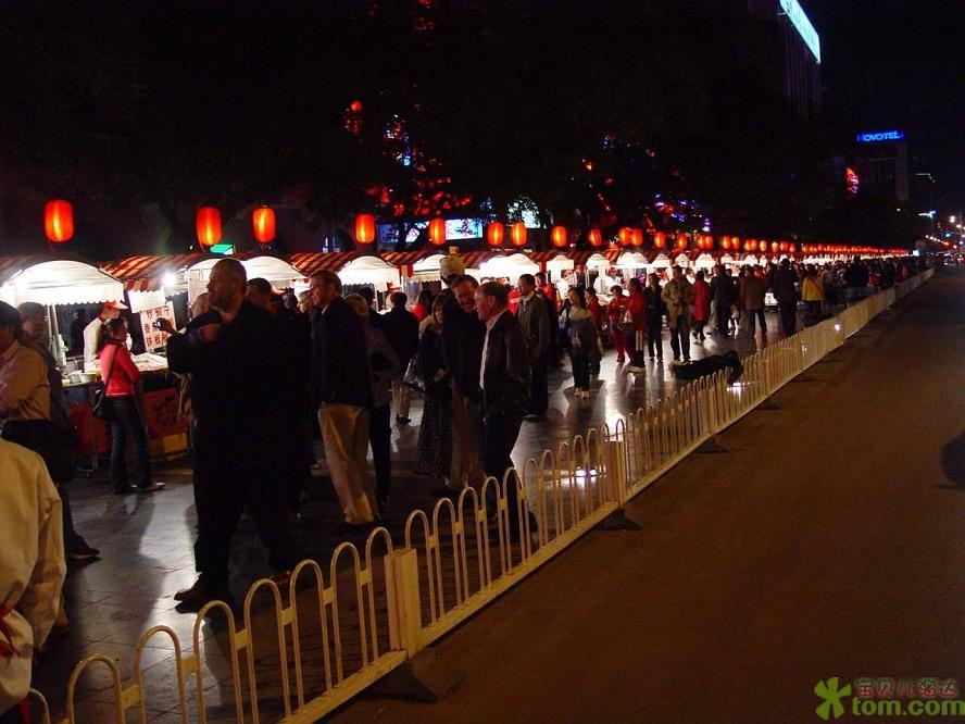 北京王府井小吃一条街