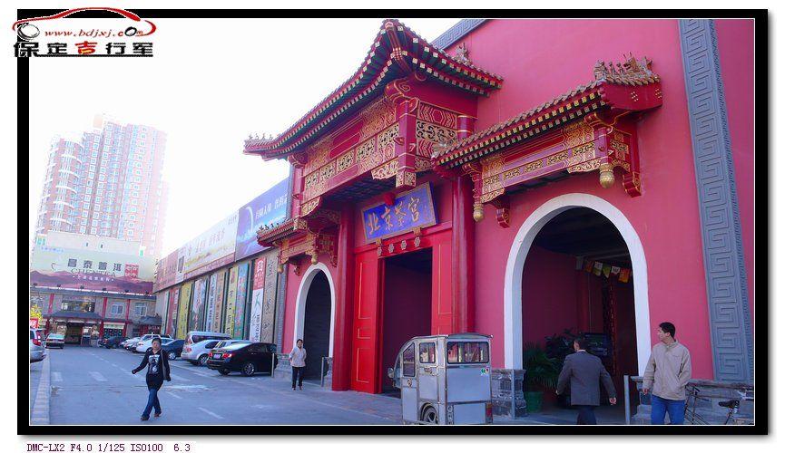北京马连道茶叶街