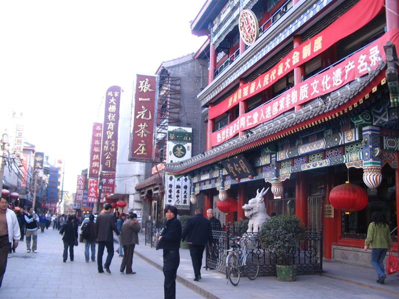 北京大栅栏和新前门大街