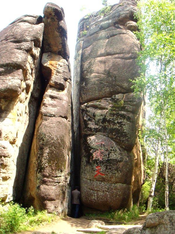 汤旺河林海奇石风景区