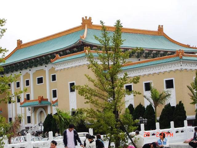 台北国立故宫博物院