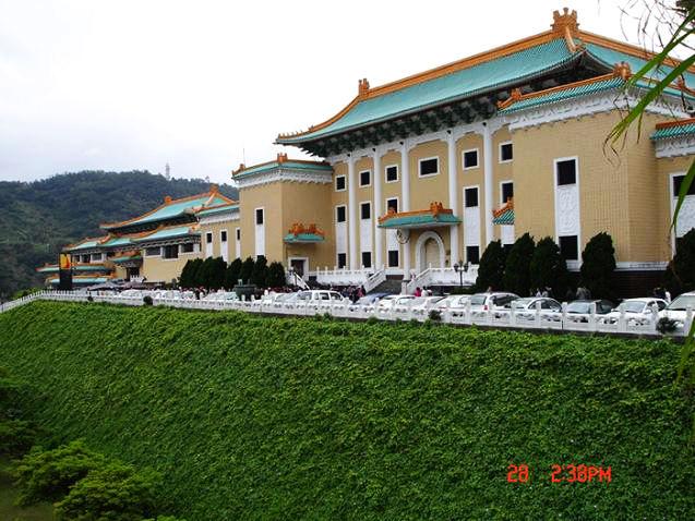 台北国立故宫博物院(2)