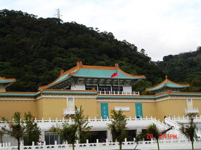 台湾故宫博物馆