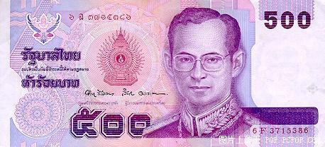 世界各国货币图片:泰铢