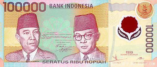 世界各国货币图片:印度尼西亚卢比(盾)