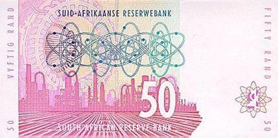 世界各国货币图片:南非兰特