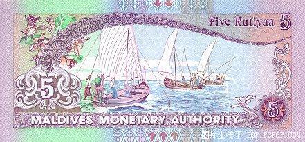 世界各国货币图片:马尔代夫拉菲亚