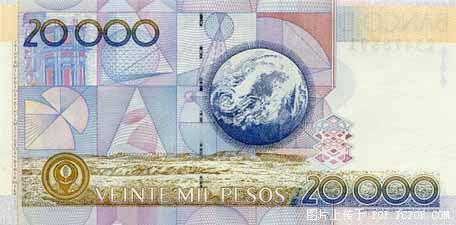 世界各国货币图片:哥伦比亚比索
