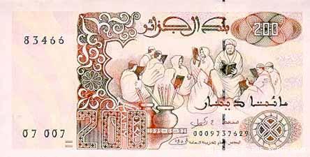 世界各国货币图片:阿尔及利亚第纳尔