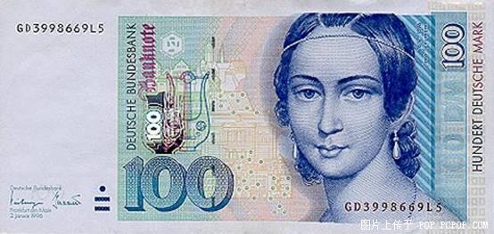 世界各国货币图片:德国马克