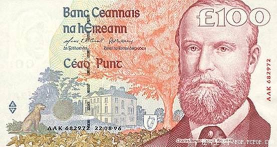 世界各国货币图片:爱尔兰镑