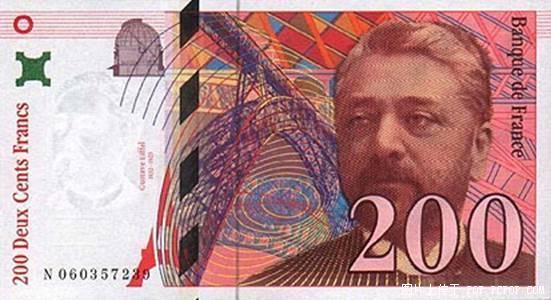 世界各国货币图片:法国法郎