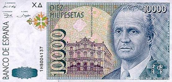 世界各国货币图片:西班牙比塞塔