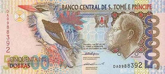 世界各国货币图片:圣多美和普林西比多布拉