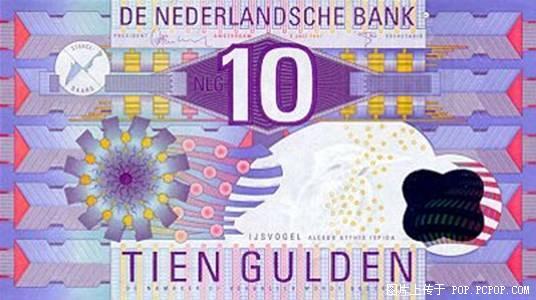 世界各国货币图片:荷兰盾