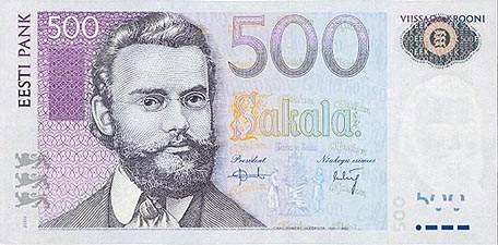 世界各国货币图片:爱沙尼亚克伦尼