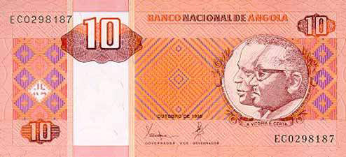 世界各国货币图片:安哥拉宽扎