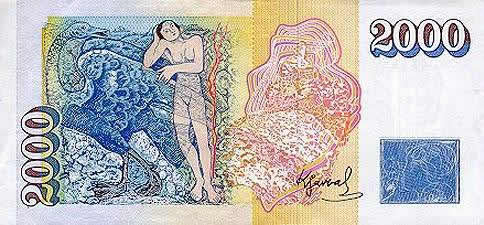 世界各国货币图片:冰岛克郎