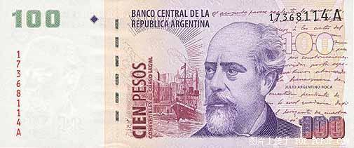 世界各国货币图片:阿根廷比索