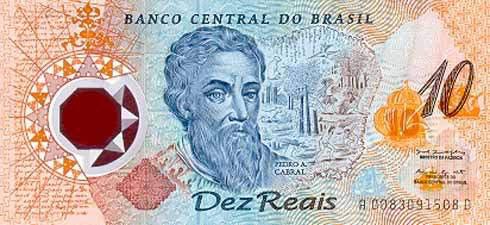 世界各国货币图片:巴西里亚伊