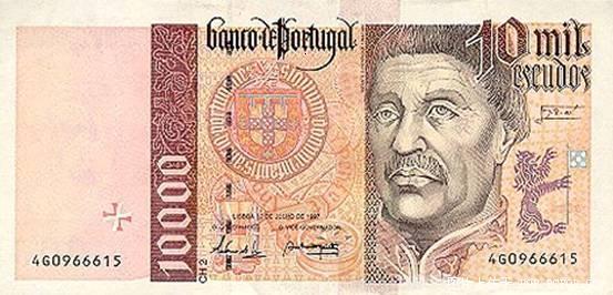 世界各国货币图片:葡萄牙埃斯库多