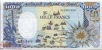 世界各国货币图片:刚果/法郎