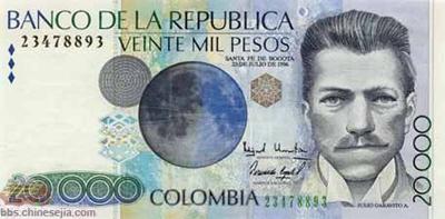 世界各国货币图片:哥伦比亚/比索
