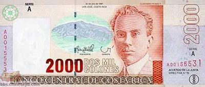 世界各国货币图片:哥斯达黎加/科朗