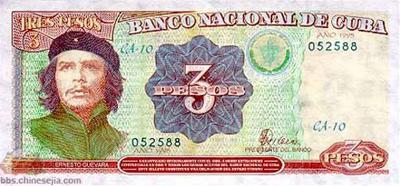世界各国货币图片:古巴/比索