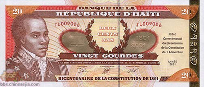 世界各国货币图片:海地/古德