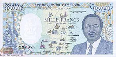 世界各国货币图片:喀麦隆/法郎